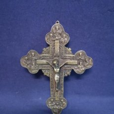 Antigüedades: CRUZ ORTODOXA RUSA BRONCE. Lote 213333386