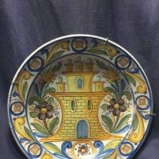 Antigüedades: PLATO CERAMICA LEVANTE CASTILLO ALFAR VILMOR 35CMS. Lote 213449441