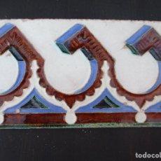 Antigüedades: AZULEJO MUY ANTIGUO. Lote 213513870