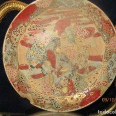 Antigüedades: ANTIGUO PLATO CERAMICA CHINA O JAPON CON PINTURAS ORIGINALES Y ORO. Lote 213516495