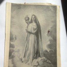 Antigüedades: MARIA REINA DE LAS MISIONES. Lote 213586482