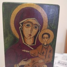 Antigüedades: ICONO RELIGIOSO CUADRO. Lote 213715023