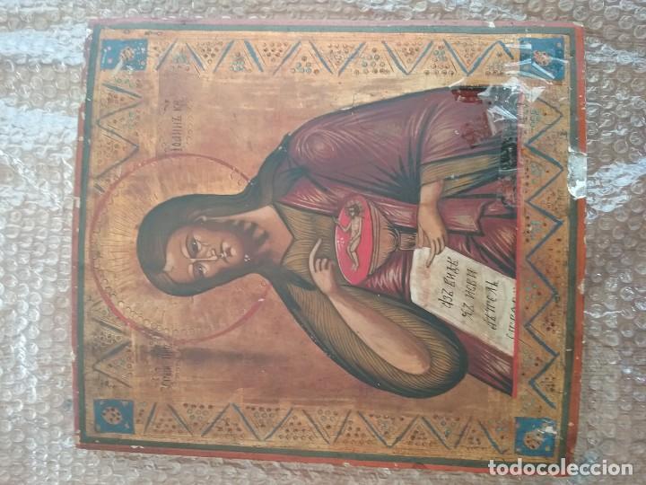 ICONO (Antigüedades - Religiosas - Varios)