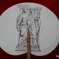 Antigüedades: FESTES DE MATARÓ VENTALL DE CARTRÓ.. Lote 213789752