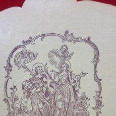 Antigüedades: FESTES DE MATARÓ VENTALL DE CARTRÓ. Lote 213790223