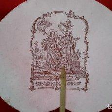 Antigüedades: FESTES DE MATARÓ VENTALL DE CARTRÓ. Lote 213790661