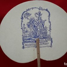 Antigüedades: FESTES DE MATARÓ VENTALLDE CARTRÓ. Lote 213790825