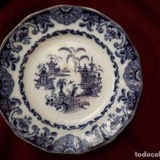 Antigüedades: SARGADELOS RARO PLATO LLANO COLOR VIOLETA CHINESCO. Lote 213852001