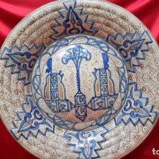 Antigüedades: MANISES ENORME PLATO DE REFLEJO 46 CM.. Lote 213875990