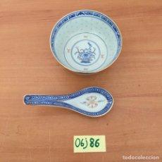 Antigüedades: PORCELANA CHINA. Lote 213921612
