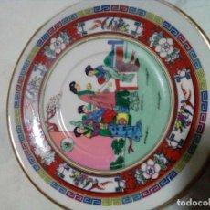 Antigüedades: BONITO PLATO CHINO. Lote 213989687