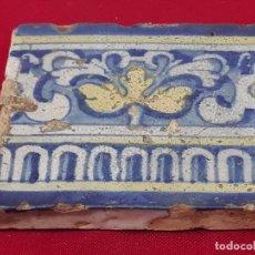 Antigüedades: 1 ) AZULEJO ANTIGUO DE TALAVERA / TOLEDO - RENACIMIENTO - SIGLO XVI.. Lote 214020780