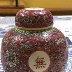 Antigüedades: HERMOSO BOTE PARA JENGIBRE TIBOR CHINO PORCELANA CHINA VINTAGE JINGDEZHEN PINTADO A MANO AÑOS 50. Lote 214135375