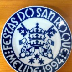 Antigüedades: PLATO FESTA SAN ROQUE MELIDE 1994 SARGADELOS. Lote 214146498