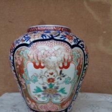 Antigüedades: JARRÓN DE PORCELANA. Lote 214167648