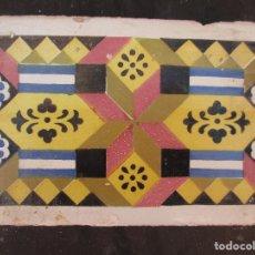 Antigüedades: AZULEJO VALENCIANO SIGLO XVIII. Lote 214262071