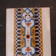 Antigüedades: AZULEJO VALENCIANO SIGLO XVIII. Lote 214262262
