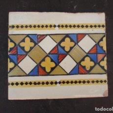 Antigüedades: AZULEJO VALENCIANO SIGLO XVIII. Lote 214262365
