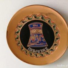 Antigüedades: PLATO ADORNO DE COBRE O LATON INCA PERÚ, ANTIGUO. Lote 214329168
