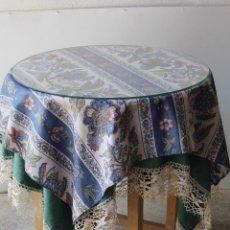 Antigüedades: MESA DE CAMILLA REDONDA ANTIGUA. Lote 214368537