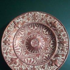 Antigüedades: PLATO CERAMICA DE MANISE. Lote 214401186