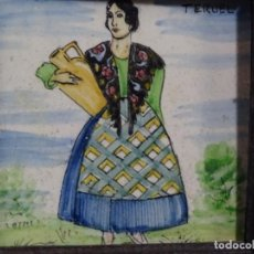 Antigüedades: ANTIGUO AZULEJO SIMBOLIZANDO LA PROVINCIA DE TERUEL.. Lote 214500425