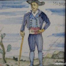 Antigüedades: ANTIGUO AZULEJO SIMBOLIZANDO LA PROVINCIA DE MADRID.. Lote 214500501