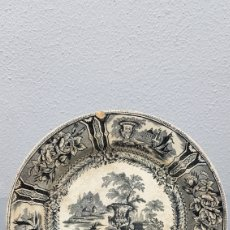 Antigüedades: ANTIGUO PLATO DE SARGADELOS MODELO GÓNDOLA TERCERA ÉPOCA DE COLOR NEGRO, SERIE NEGRO. SIGLO XIX. Lote 214546906