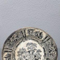 Antigüedades: ANTIGUO PLATO DE SARGADELOS MODELO GÓNDOLA TERCERA ÉPOCA DE COLOR NEGRO, SERIE NEGRO. SIGLO XIX .. Lote 214570068