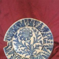 Antigüedades: 1.FUENTE FAJALAUZA, GRANADA. SIGLO XIX.. Lote 214735225