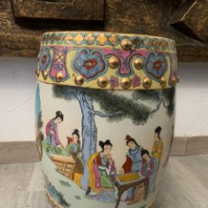 Antigüedades: TABURETE DE PORCELANA CHINA-ASIATICO. Lote 175838187