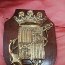 Antiguidades: ESCUDO DE BRONCE DE ISLAS BALEARES.. 17X13 MEDIDA DEL ESCUDO. MADERA NO INCLUIDA. Lote 215070533
