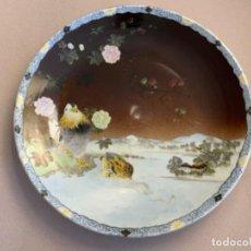Antigüedades: GRAN PLATO JAPONÉS (S.XIX). Lote 215095720