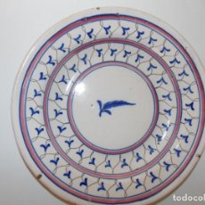 Antigüedades: ANTIGUO PLATO LOZA CERAMICA MANISES ALFAR. Lote 215052100