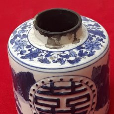 Antigüedades: GRAN TINTERO CHINO EN PORCELANA.. Lote 215294786