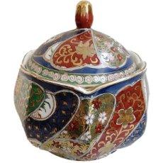 Antigüedades: ANTIGUA BOMBONERA S XIX, CERÁMICA CHINA CON SELLO DINASTIA QIANLONG. Lote 194499977