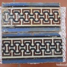 Antigüedades: AZULEJOS RAMOS REJANO SIGLO XIX. Lote 215484373