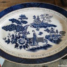 Antigüedades: ANTIGUA BANDEJA DE PORCELANA CHINÁ AZUL. Lote 215540268