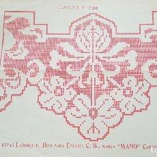 Antiguidades: EL CONSULTOR DE LOS BORDADOS-LAMINA Nº 736. Lote 215640173