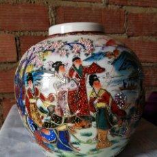 Antigüedades: JARRÓN EN PORCELANA. Lote 215733317