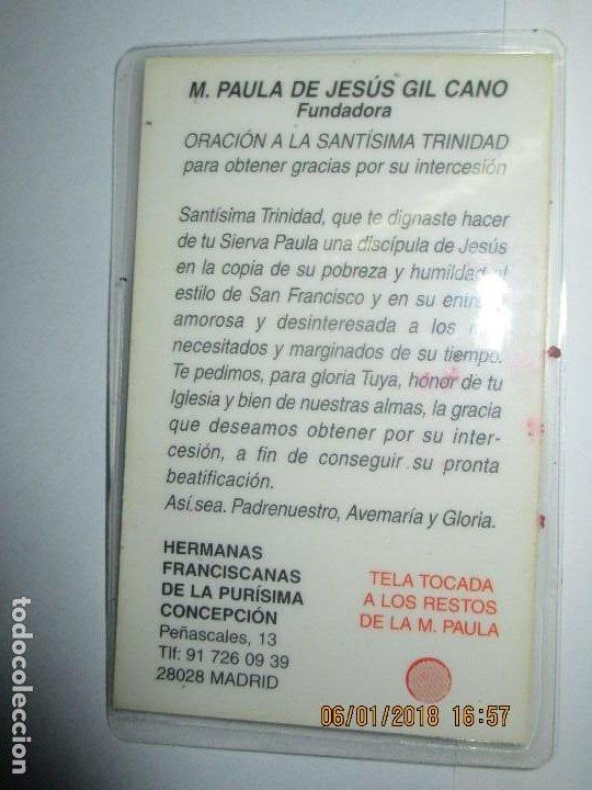 Antigüedades: RELIQUIA M. PAULA DE JESUS FRANCISCANA TELA TOCADA RESTOS DE LA M PAULA - Foto 6 - 215898002