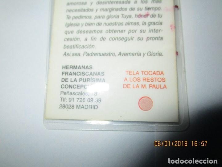Antigüedades: RELIQUIA M. PAULA DE JESUS FRANCISCANA TELA TOCADA RESTOS DE LA M PAULA - Foto 7 - 215898002