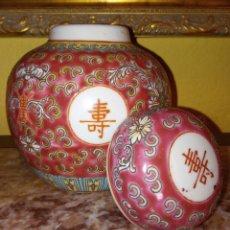 Antigüedades: TIBOR - JARRON CHINO DEL JENGIBRE - DECORADO CON RELIEVES Y ESMALTE - CANTON CHINA. Lote 216385401