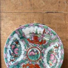 Antigüedades: PLATO PORCELANA EN PORCELANA CHINA. Lote 216505460
