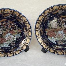 Antigüedades: JUEGO DE DOS PLATOS PORCELANA JAPÓN. AZUL COBALTO Y DORADO. Lote 216573037