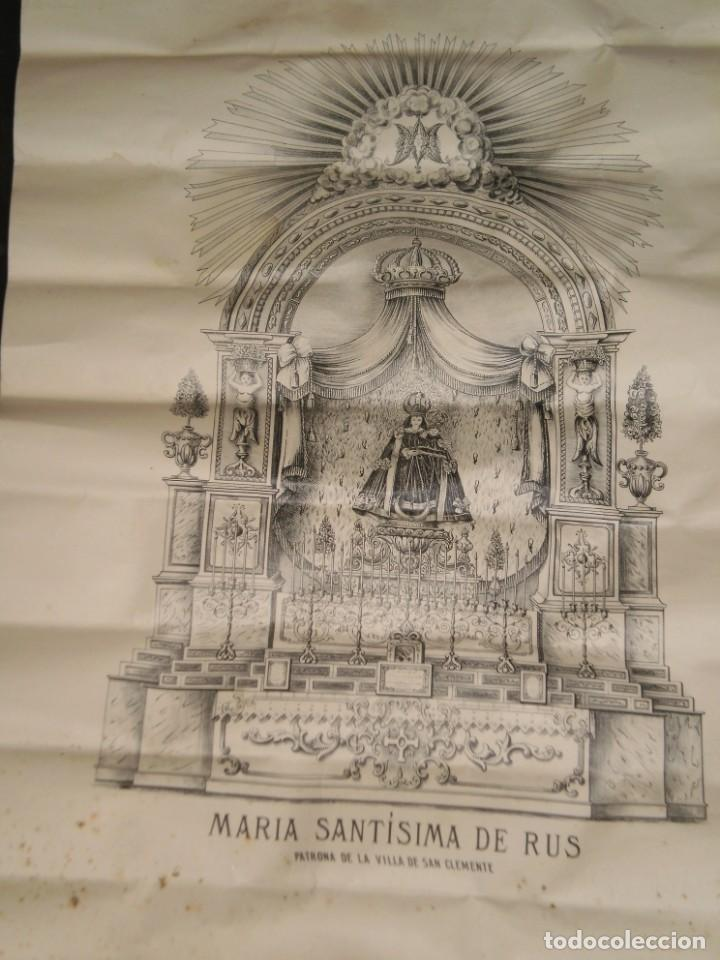 POSTER MUY ANTIGUO EN PAPEL CON REPRESENTACIÓN DE MARÍA SANTÍSIMA DE RUS (Antigüedades - Religiosas - Varios)