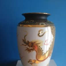 Antigüedades: BONITO JARRON DE PORCELANA MADE IN JAPAN.. Lote 216692357