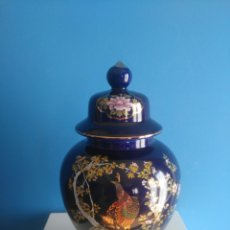 Antigüedades: BONITO JARRON DE PORCELANA MADE IN JAPAN.. Lote 216692646