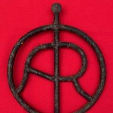 Antigüedades: HIERRO DIVISA - FINCA AR. Lote 216723308