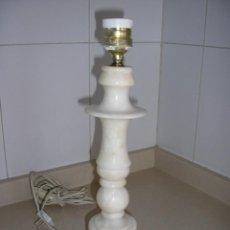 Antigüedades: LÁMPARA DE MARMOL O ALABASTRO ANTIGUA. Lote 216771128